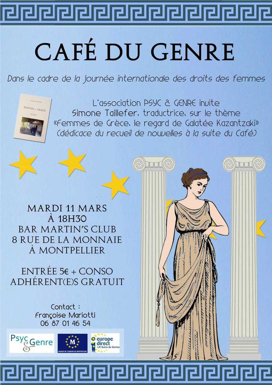 """Café du genre : """"Femmes de Grèce, le regard de Galatée Kazantzaki"""" avec Simone Taillefer"""